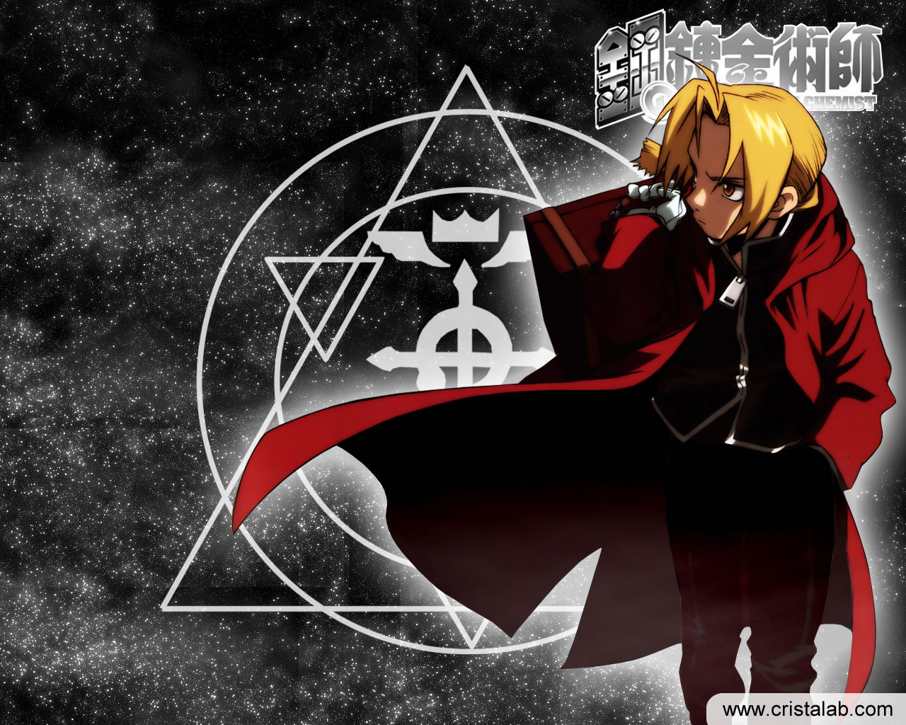 http://www.cristalab.com/images/anime/anime_wallpapers/fullmetal01_1280.jpg