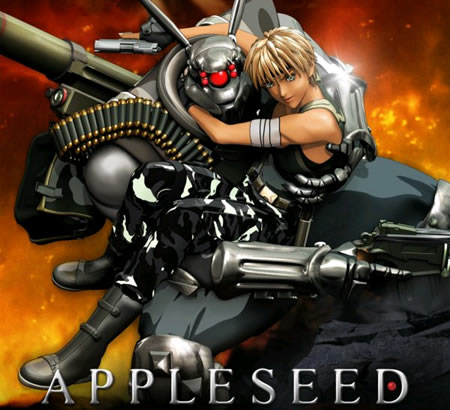 [CINEMA] - parlons cinoche... - Page 16 Appleseed